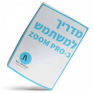 ZOOM PRO guide